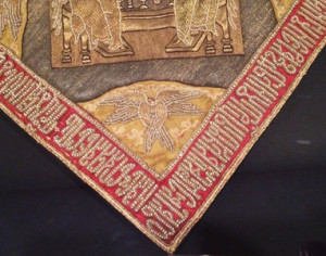 Detail of liturgical vestment, Russia, 16th-17th century. Pearl embroidery: Collection of the Metropolitan Museum of Art, New York